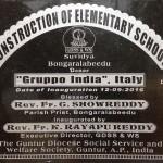 India AP Bongalralabeedu_01