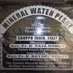 India AP Turpupalem 6